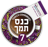Temech Conference